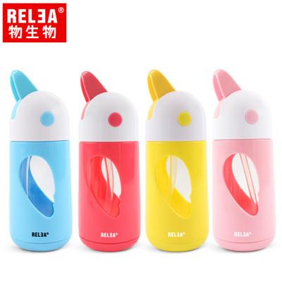 【香港RELEA物生物】330ml飛鳥兒童吸管隔熱玻璃隨身杯 (3.4折)