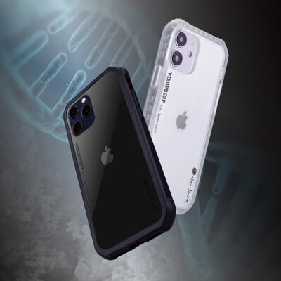【NavJack】超奈米抗病毒防摔殼│iPhone 12 Pro (6.1吋)