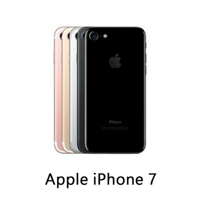 Apple iPhone 7 256G 福利機  二手機 4.7吋 (8.3折)