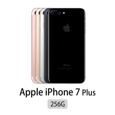 Apple iPhone 7 Plus 256G 5.5吋 福利品 翻新機 (6.1折)
