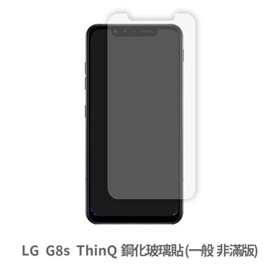 LG G8s ThinQ (一般