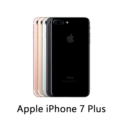 Apple iPhone 7 Plus 256G  二手機 5.5吋 (6折)