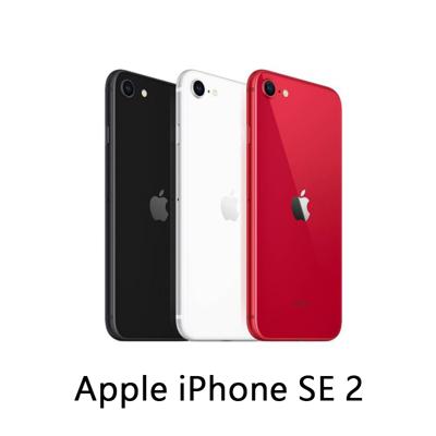 Apple iPhone SE2 64G 福利機  二手機 4.7吋 (6.8折)