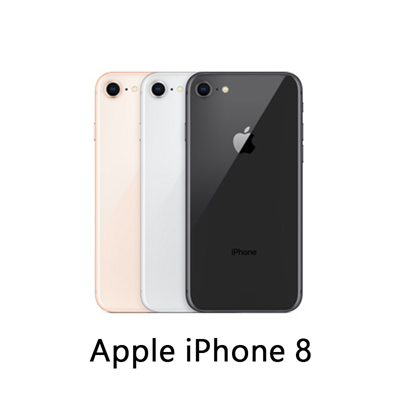 Apple iPhone 8  64G 福利機  二手機 4.7吋 (5折)