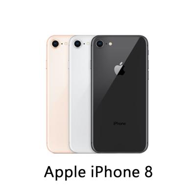 Apple iPhone 8 256G 福利機  二手機 4.7吋 (6.1折)
