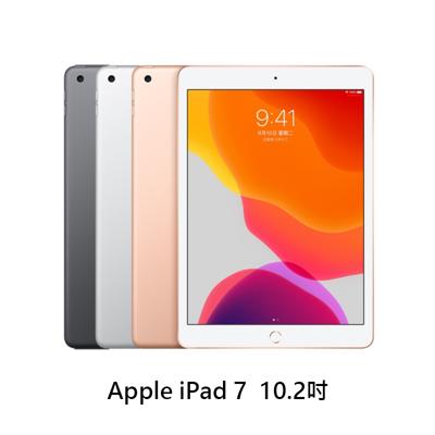 apple ipad 7 wifi 32g 平板電腦 福利機 福利品 (6.2折)