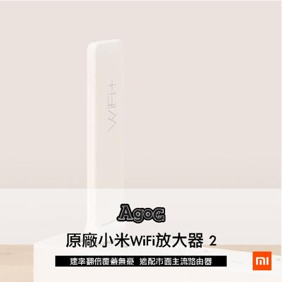 小米WiFi放大器2 (8.4折)
