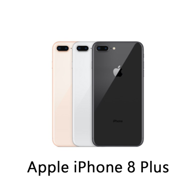 Apple iPhone 8 Plus 256G 福利機  二手機 5.5吋 (7.5折)