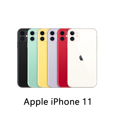 Apple iPhone 11 256G 福利機  二手機 6.1吋 (8.5折)