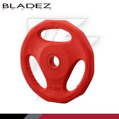 bladez彩色包膠槓片1.5kg (2.3折)