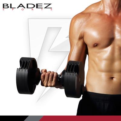 超值組-現貨【BLADEZ】AD32-可調式啞鈴-32kg (3.2折)