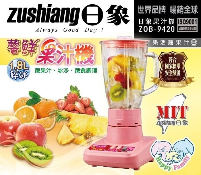 94200-226-柚柚的店 日象 馨鮮碎冰果汁機(玻璃杯)1.8l zob-9420 冰沙機 蔬果