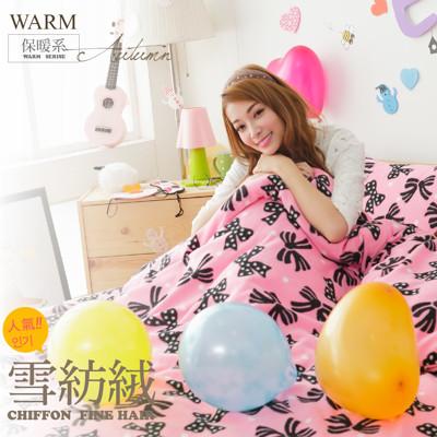 【雪紡棉】獨家花色✿兩用被床包組✿單/雙/加大/特大均一價 (4折)