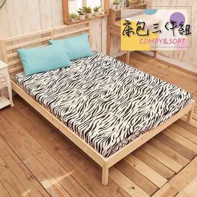 【禾馨寢飾】雲絲絨雙人床包枕套三件組 (5.1折)