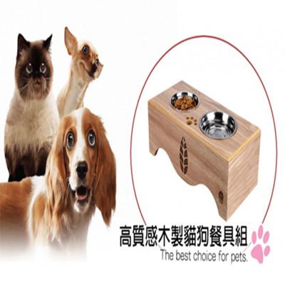 時尚木製貓狗餐具組 (5折)