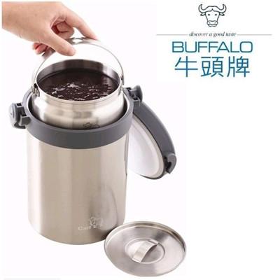 牛頭牌 小牛燜燒保溫提鍋3.2L-灰色(附內鍋) (8.4折)