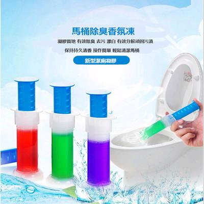 韓國先生-潔廁除臭香氛凝膠 (2.6折)