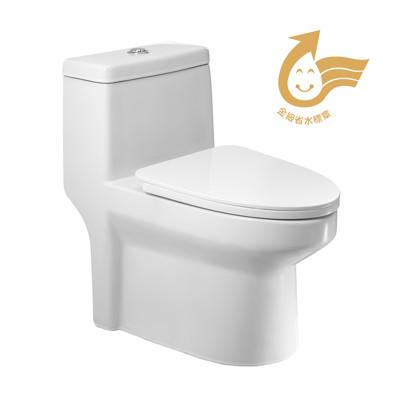 【ITAI原廠保固】金級省水認證 二段式馬桶-2018新款(ET-7006) (5.2折)