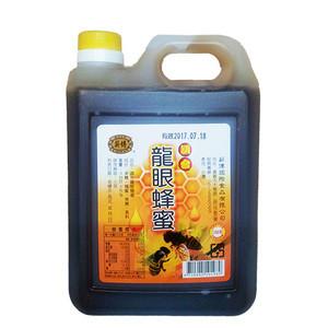 薪傳古早味龍眼蜂蜜5台斤/入-調和蜜 (4.8折)