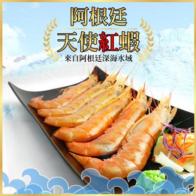 深海紅寶石阿根廷天使紅蝦 (4.3折)