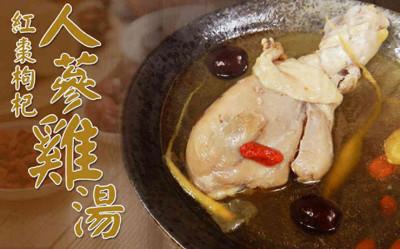 一品主廚私房精燉獨享湯品 麻油雞腿/人蔘雞腿/花雕酒雞腿 任選1鍋 (1.6折)