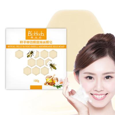 蜂萃卵殼膜蠶絲面膜皂 (3.1折)