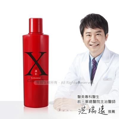 日本黑誕彩│控油健髮洗髮素(250ml/瓶)-女性專用 (3.3折)
