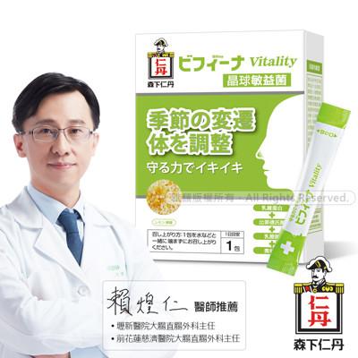 (↘5折up)森下仁丹|晶球敏益菌-即期良品(14條/盒)效期:2019.04.30 (5折)