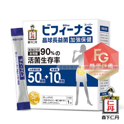 森下仁丹|晶球長益菌-加強保健(30包/盒) (8.2折)