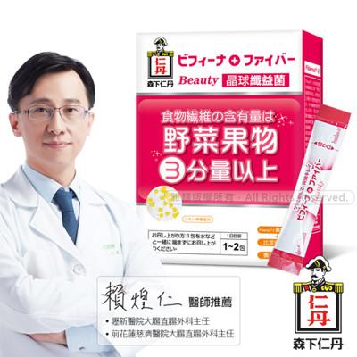 森下仁丹益生菌│晶球纖益菌(14條/盒) (7.8折)
