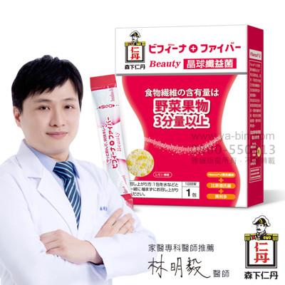 (↘5折up)森下仁丹益生菌│晶球纖益菌-即期良品(14條/盒) (5折)