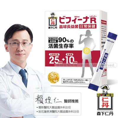 日本森下仁丹|晶球長益菌-日常保健(14包/盒) (7.8折)