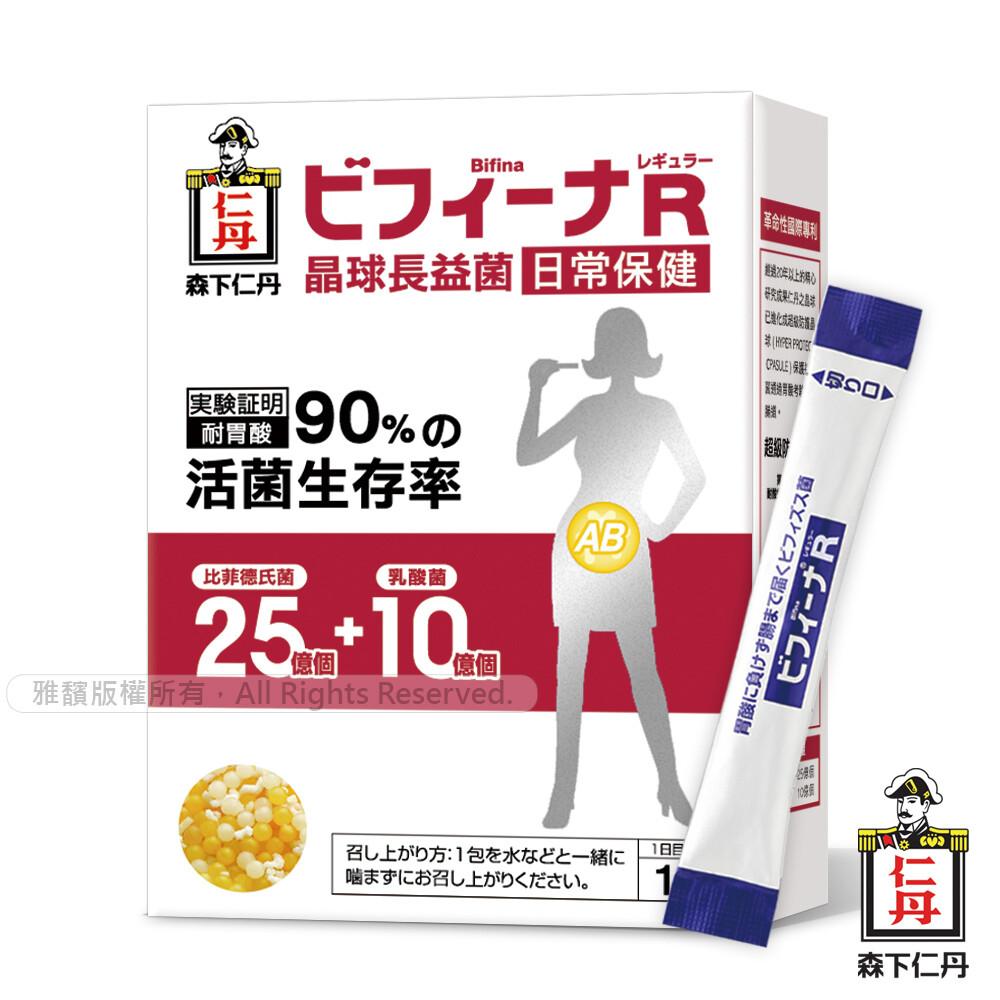日本森下仁丹晶球長益菌-日常保健(14包/盒)