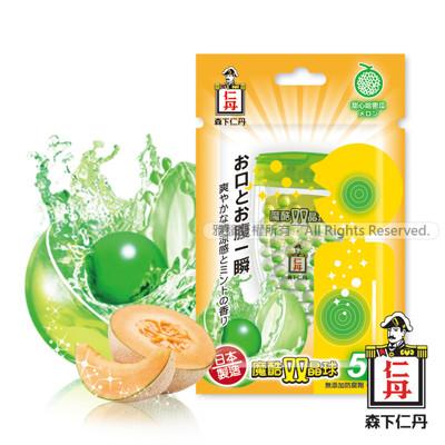 森下仁丹|魔酷雙晶球-甜心哈密瓜口味(50粒/盒) (6.6折)
