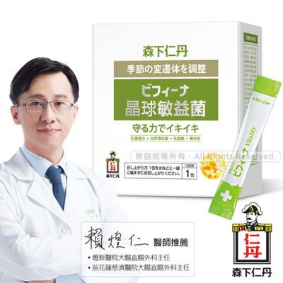 (↘55折up)森下仁丹|晶球敏益菌-即期良品(30條/盒)效期:2019.08 (5.5折)