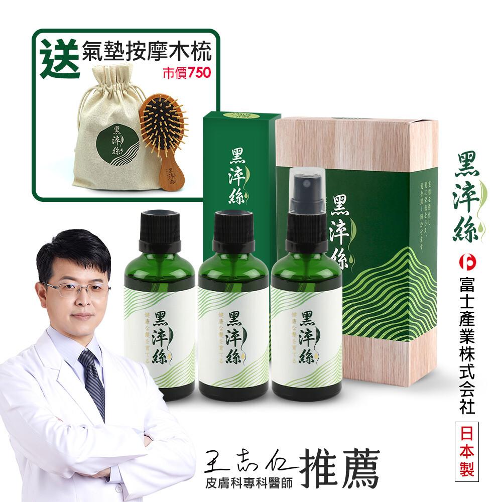 加送按摩梳日本黑淬絲植萃賦活養髮液三月組-1正2補