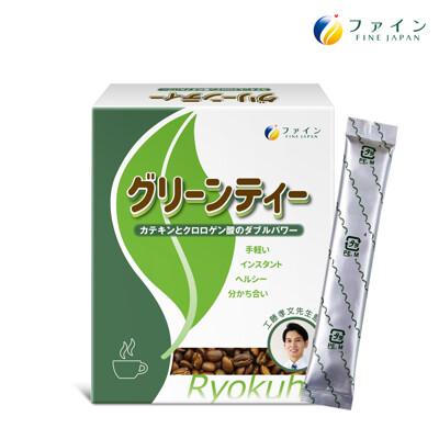 【大包裝新上市73折起】日本Fine│綠茶咖啡速孅飲(30包/盒) (7.2折)