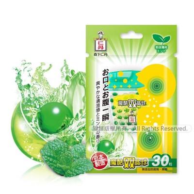 森下仁丹|魔酷雙晶球-勁涼薄荷口味(30顆/盒) (7.7折)