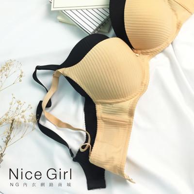 【Nice Girl-NG內衣】完美V型條紋內衣 (1.7折)