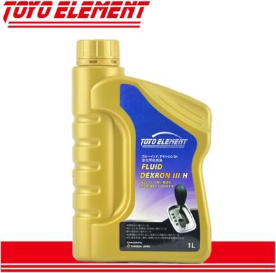 【TOYO ELELMENT】自動變速箱油 ATF DEXRON 3 1L(自動變速箱油) (8.8折)