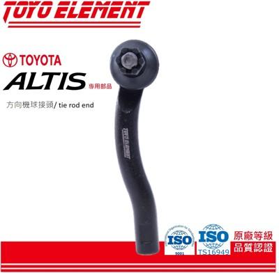 【TOYO ELEMENT】方向機球接頭/ tie rod end (7折)