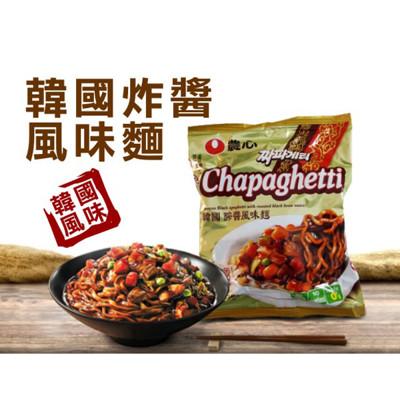 農心-韓國醡醬風味麵(5包一組)/入 (2.8折)