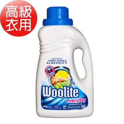 【美國 Woolite浣麗】濃縮冷洗精-高級衣物專用(50oz/1480ml) (8折)