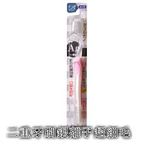 韓國eqntech專業柰米技術牙刷(4款)