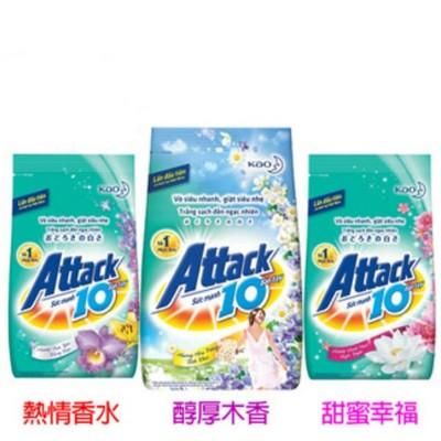 【花王 Attack】潔淨亮白洗衣粉(360g) (7.9折)