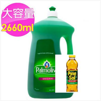 【美國 Palmolive】棕欖濃縮洗碗精(90oz)*1+Pine sol 萬用松香清潔液*3 (7.8折)