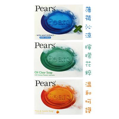 【印度 Pears 梨牌】保濕甘油香皂(125g)3款 (3.9折)