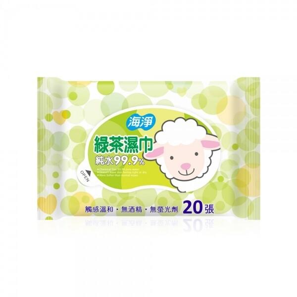奈森克林海淨 嬰兒純水濕紙巾20抽(隨身包)-4款選擇*60