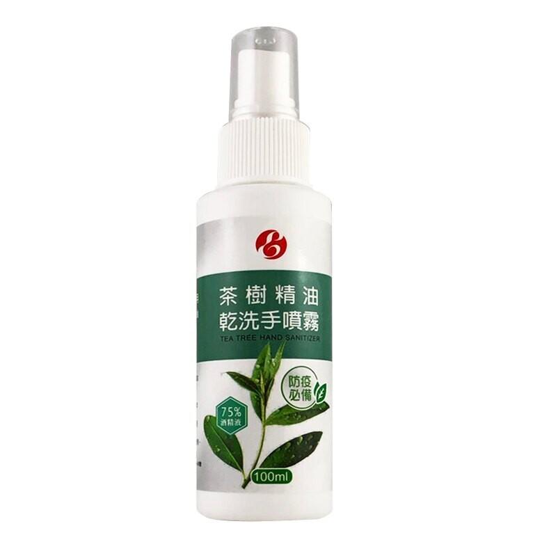 防疫商品yimei藝美75%酒精液乾洗手噴霧(100ml)*6