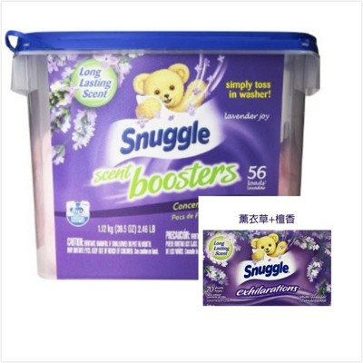 【美國 Snuggle】衣物柔軟芳香球-薰衣草香(56顆)*1+烘乾機香衣片(70片/盒)*1 (9折)